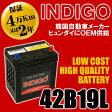 【お買い物マラソン!!ポイント最大13倍!!】 INDIGO(インディゴ) 42B19L 国産車用 バッテリー(密閉型)