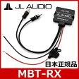 ショッピングbluetooth JL AUDIO(ジェーエルオーディオ) MBT-RX Bluetooth 対応AUX アダプター 船舶/モーターサイクルなどに 「欠品中」