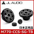 JL AUDIO(ジェーエルオーディオ) M770-CCS-SG-TB 19.6cm2ウェイコンポーネントスピーカー(防水スピーカー)