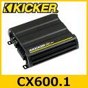 KICKER(キッカー) CX600.1 CXシリーズ 1chパワーアンプ 300W×1ch