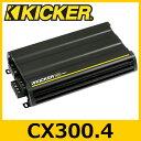 KICKER(キッカー) CX300.4 CXシリーズ 4chパワーアンプ 75W×4ch