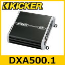 KICKER(キッカー) DXA500.1 DXシリーズ 1chパワーアンプ 250W×1ch