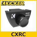 KICKER(キッカー) CXRC CXシリーズアンプ用 リモートベースコントローラー CX300.1/CX600.1/CX1200.1