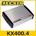 KICKER(キッカー) KX400.4 KXシリーズ 4chパワーアンプ 50W×4ch