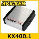 KICKER(キッカー) KX400.1 KXシリーズ 1chパワーアンプ 200W×1ch
