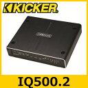 KICKER(キッカー) IQ500.2 IQシリーズ 2chパワーアンプ 125W×2ch