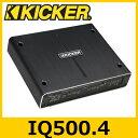 KICKER(キッカー) IQ500.4 IQシリーズ 4chパワーアンプ 65W×4ch