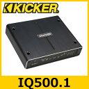KICKER(キッカー) IQ500.1 IQシリーズ 1chパワーアンプ 250W×1ch