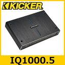 KICKER(キッカー) IQ1000.5 IQシリーズ 5chパワーアンプ 65W×4ch+250W×1ch