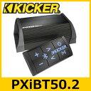KICKER(キッカー) PXiBT50.2 PXシリーズ 2chパワーアンプ 小型/バイク/ビッグスクーター/ホットロッド/UTVs/ボート/ゴルフカート/スノーモービル/バギー用 15W×2ch