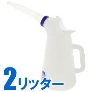 オイルジョッキフタ・網付き(2L)