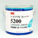 3M(住友スリーエム) 5200 ハイソフトスーパーパテ 3.5kg 中間パテ/ポリパテ ヘラの伸びが良い・乾燥が早い 自動車/板金/塗装