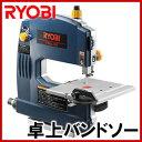 RYOBI(リョービ) TBS-80 卓上バンドソー 手軽に使える小型バンドソー