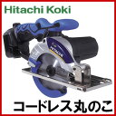 HITACHI(日立工機) FC12D-2SG 充電式丸ノコ(125mm) 12V 滑りにくく、手にフィット LEDライト付