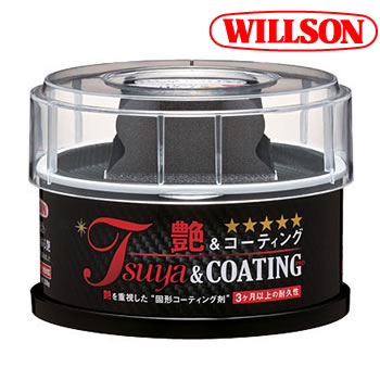 Morisan rakuten global market willson wilson glazed coating all painted solid wax color for Car wax on kitchen cabinets