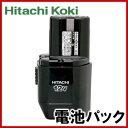 HITACHI(日立工機) EB12B 二カドバッテリー 12V 2.0Ah