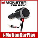 汽车电视 - MONSTER CABLE(モンスターケーブル) i-Motion CarPlay3000 シガーチャージャー付オーディオケーブル