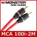MONSTER CABLE(モンスターケーブル) MCA 100i-2M(2.0m) RCAケーブル 2チャンネルモデル