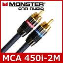 MONSTER CABLE(モンスターケーブル) MCA 450i-2M(2m) RCAケーブル 2チャンネルモデル