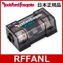 Rockford Fosgate(ロックフォード) RFFANL ANLヒューズホルダー