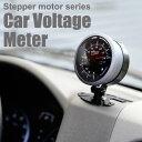 【限定価格】 バッテリーや配線のショートを未然に防止! ワーニングランプ機能搭載 電圧計/ボルトメーター 【あす楽対応】