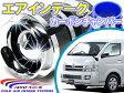 SATISFACTION(サティスファクション) カーボンチャンバー エアインテーク システム トヨタ ハイエース/レジアスエース(200系 ガソリン 2.7L 3型・4型) 吸気パーツ
