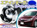 SATISFACTION(サティスファクション) カーボンチャンバー エアインテーク システム トヨタ ウィッシュ(20系 1.8L) 吸気パーツ