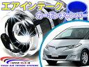 SATISFACTION(サティスファクション) カーボンチャンバー エアインテーク システム トヨタ エスティマ(50系 3.5L) 吸気パーツ