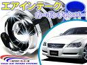 SATISFACTION(サティスファクション) カーボンチャンバー エアインテーク システム トヨタ マークX(120系 3.0L) 吸気パーツ