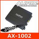 AURIX(オーリックス) AX-1002 パワーアンプ 100W×2ch