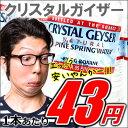 【お一人様48本まで】 Crystal Geyser(クリスタルガイザー) ミネラルウォーター 天然水 500mlペット 【24本(1ケース)単位】でご注文下さい。 【他商品と同梱不可】