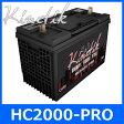Kinetik(キネティック) HC2000-PRO ハイスペックパワーセル バッテリー