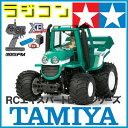 TAMIYA(タミヤ) XB ファームキング ウイリー(WR-02Gシャーシ) 1/10スケール(エキスパート ビルト) RC電動ラジコン 完成品