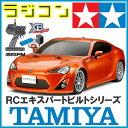 TAMIYA(タミヤ) XB トヨタ 86(TT-01シャーシ TYPE-E) 1/10スケール(エキスパート ビルト) RC電動ラジコン 完成品