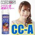 WAKO'S(ワコーズ) キャブレタークリーナー CC-A 速攻型キャブレター洗浄スプレー(420ml) 【あす楽対応】