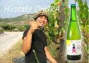 【11月17日解禁】ビオワイン:自然派
