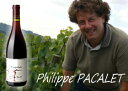 【フィリップ・パカレ】ボジョレー・ヴァン・ド・プリムール(グリーンラベル)[2016]Philippe PACALET