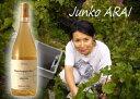 【ヴィニフィレ・パ・ジュンコ・アライ(新井順子)】コトー・ブルギニヨン ヌーヴォー・ブラン[2016]Coteaux Bourguignons Blanc Nouveau Murettes Vinifie par Junko Arai