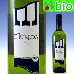 【898均一】ムレダ オーガニック・ブランコ MUREDA Blanco BIO【あす楽_土曜営業】
