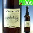 ブロンドビール ロワレット5.5%ブラッセリー・ド・ラ・ピジョンネール Biere Blonde Loirette 5.5% Brasserie de la P...