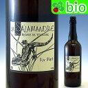琥珀ビール ピュアモルト サラマンドル6.5%ブラッセリー・ド・ラ・ピジョンネール Biere Ambree Pur Malt Salamandre 6.5% ...