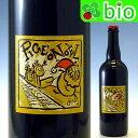 ピジョ・ノエル8.5%(黒ビール)ブラッセリー・ド・ラ・ピジョンネール 8.5% Brasserie de la Pigeonnelle【あす楽_土曜営業】