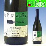 VdFブラン ル?ピュイ(2013)レ?ヴァン?コンテBlanc Le Puits Les Vins Contés【あす楽土曜営業】