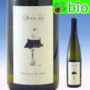 """アルザス""""ドゥス・ド・ターブル""""(サンスフル)[2019]カトリーヌ・リス Alsace Blanc Dessous de Table Catherine RISS【あす楽_土曜営業】"""