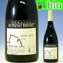 コート・デュ・ジュラ ピノ・ノワール[2014]ドメーヌ・マルヌ・ブランシュ Côtes du Jura Pinot Noir Domaine des Marnes Blanches【あす楽_土曜営業】