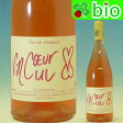 ヴァン・クゥール ヴァン・キュ ロゼ(2015)ピュズラ・ボノーム Vincoeur Rose PUZELAT=BONHOMME【あす楽_土曜営業】