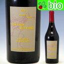 コート・デュ・ジュラ ピノ・ノワール レ・トゥルイヨ[2015]ドメーヌ・モレル Côtes du Jura Pinot Noir Les trouillots Domaine Morel【あす楽_土曜営業】