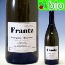 VdF ブラン ヴァン ド フランツ[2015]アン・ソーモン・ダン・ラ・ロワール(フランツ・ソーモン) Vin De Frantz Frants Saumon Un Sau..