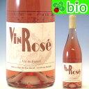 VdF ロゼ(ガメィ100%)[2017]クロ・デュ・テュエ・ブッフ Rose Clos du Tue-Boeuf【あ