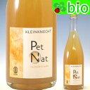 VdFフランス ペット・ナット(サンスフル)[2015]クラインクネヒト Cremant d'Alsace Br